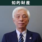 大脇新太郎