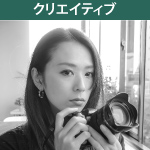 nakaoji_eye