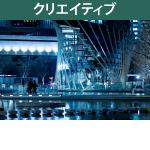 umedaburari_eye