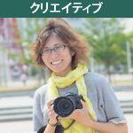 Kukimoto_2c